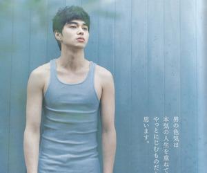 asian boy, masahiro higashide, and handsome image