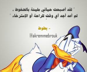 donald duck image