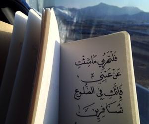 arabic, فاروق جويدة, and ﻋﺮﺑﻲ image