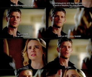 The Originals, to, and greek quotes image