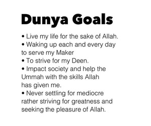 allah, islam, and goals image