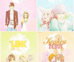 manga, koukou debut, and manga couple image