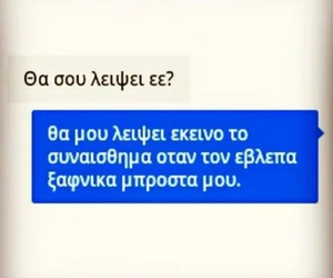 "Image by ""Μαρουκω"""