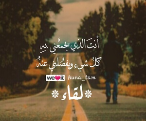 nuna_tam+, ألم جرح وجع صمت احتياج, and uae+ksa+egypt+syria+ image