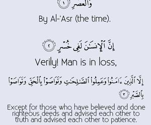 islam, islamic, and Mankind image