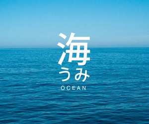 ocean, japanese, and blue image