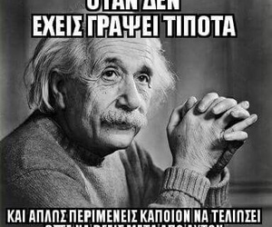 exams, greek, and students image