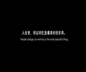 dark, feelings, and M image