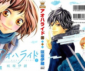 ao haru ride and manga image