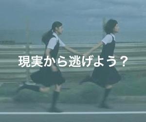 girl, jk, and 女の子 image