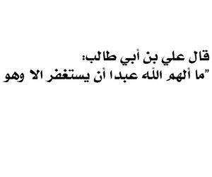 arabic, islam, and arabicquotes image