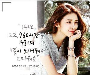 ji sung, lee bo yeong, and 지성 image