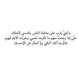 يا الله اعني image