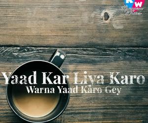 sad and urdu image