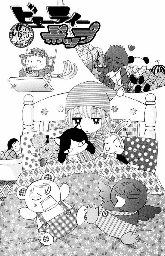 anime, bed, and panda image