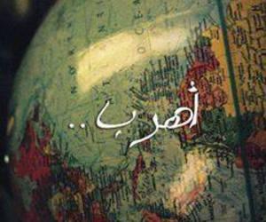 world, globe, and عربي image
