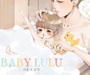 fanart, boy's love, and baby lulu image