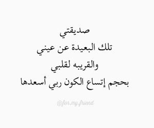 Image by Queen_huda