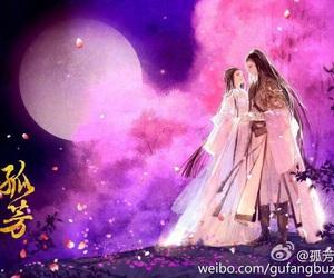 novel and gu fang bu zi shang image