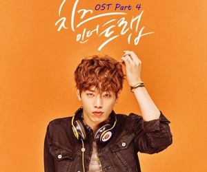korean, cheese in the trap, and cute image