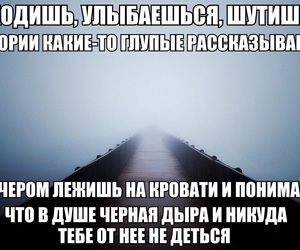 clever, life, and грустно image
