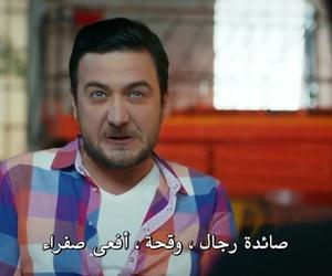 حب للإيجار kiralık aşk image