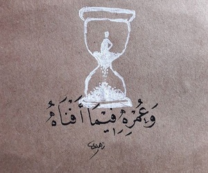 arabic, ﻋﺮﺑﻲ, and quotes image