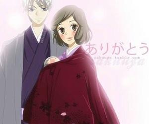 manga, kamisama kiss, and nanami image