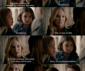 mother, the vampire diaries, and tvd image