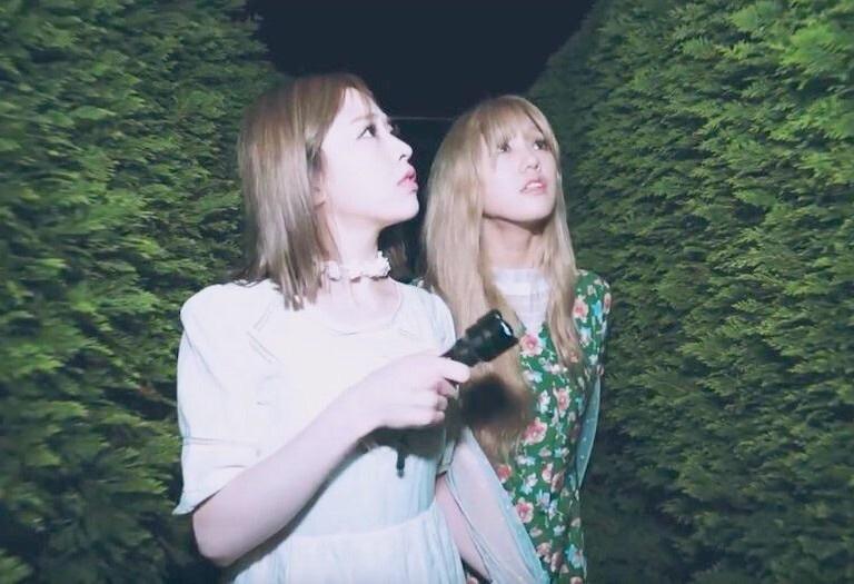 Ghost singles est un site de rencontre pour les fantômes