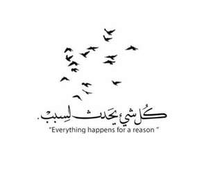 quotes and reason image