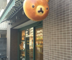 bakery, japan, and kawaii image