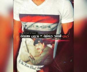 الله اكبر, عشقّ, and صدام حسين image