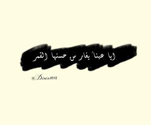 خاطري, كلمات, and كﻻم image