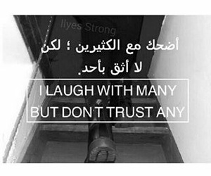 but, many, and trust image