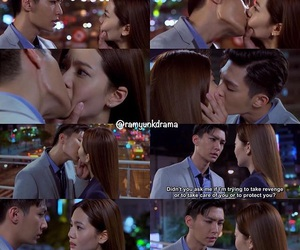 aaron, refresh man, and love image