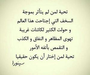 Image by Iman Masri