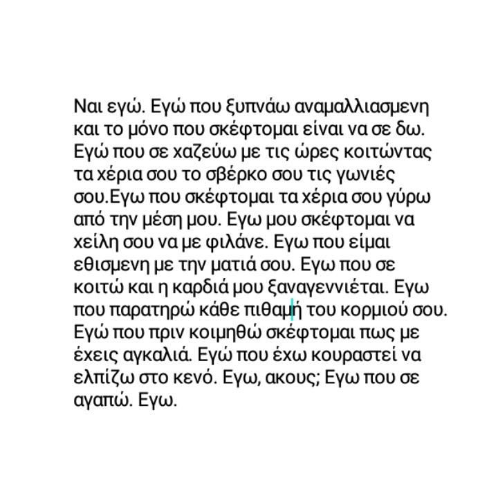 quotes, love you, and greek quotes image