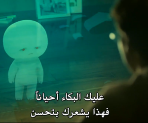 her, فلم, and افلام image