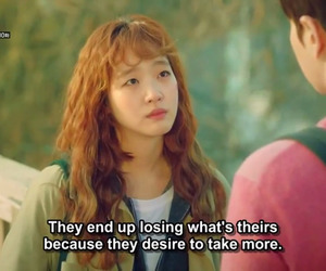 Korean Drama, citt, and cheese in the trap image
