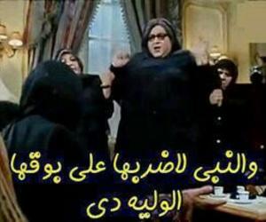 أفلام, فيلم, and مصرى image