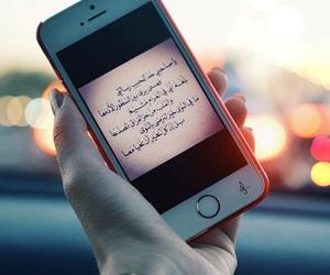 iphone, بُنَاتّ, and nice image