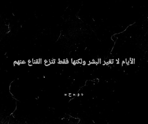 حقيقه image