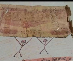يمن, شهيد, and فلوس image