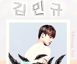 dino, DK, and jun image