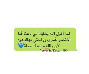 M, ادعيه, and صور حب image