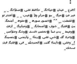 arabic, ﻋﺮﺑﻲ, and تصميمي image
