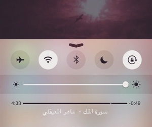 arabic, Dubai, and hijab image