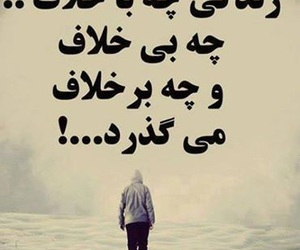 persian poetry image