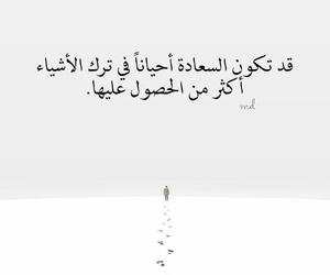 ﻋﺮﺑﻲ and ﺭﻣﺰﻳﺎﺕ image